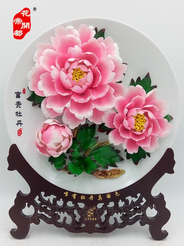 釉上彩叶新版牡丹瓷