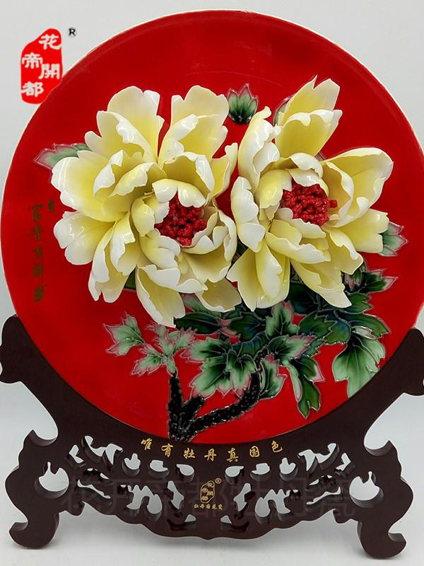 三彩牡丹瓷