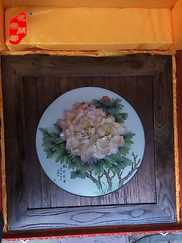 方壁画牡丹瓷