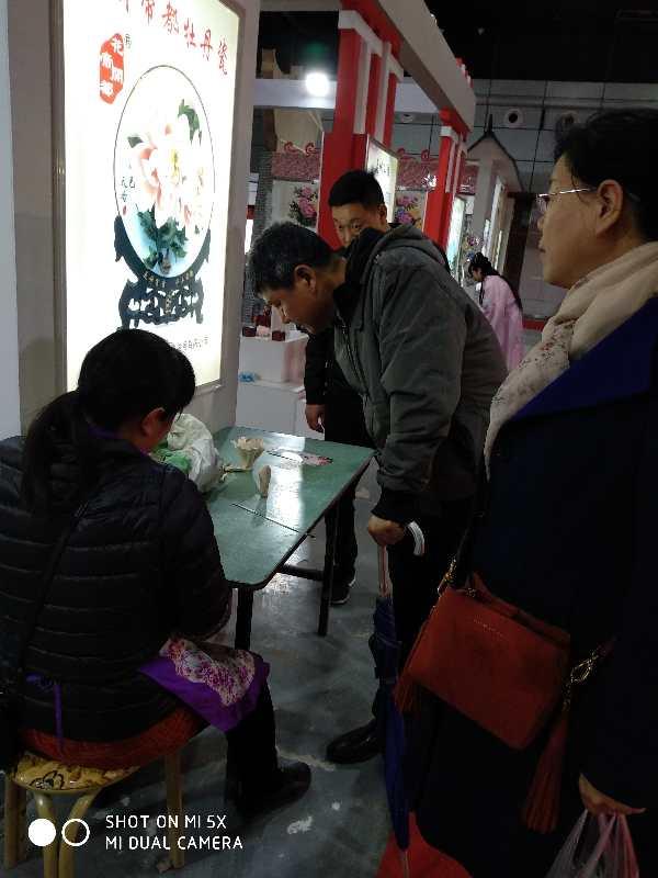 牡丹瓷文化