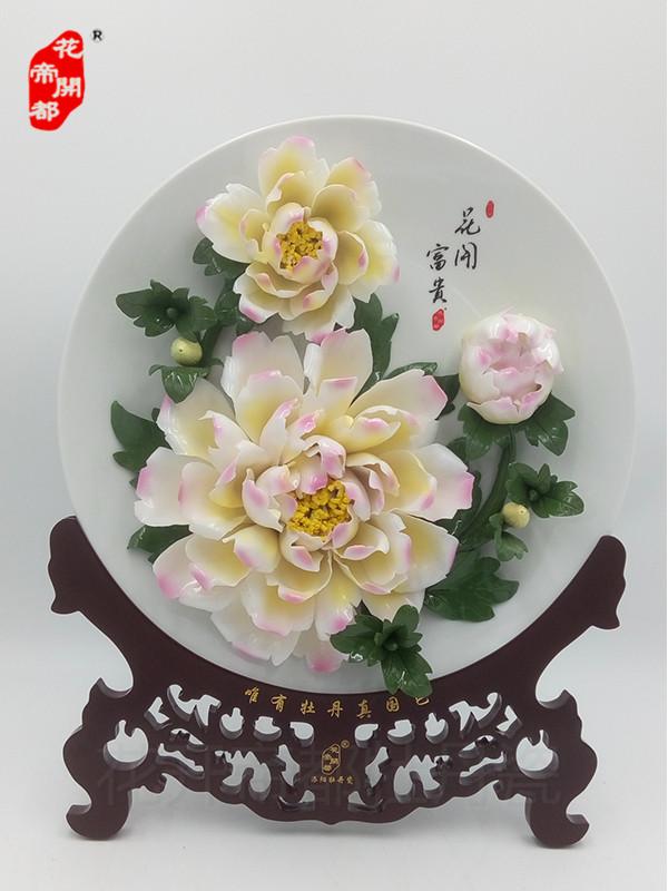 11寸经典釉上彩牡丹瓷