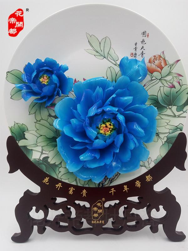 14实心彩绘釉上彩牡丹瓷