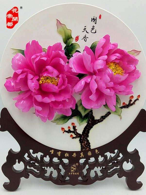 14寸三彩牡丹瓷